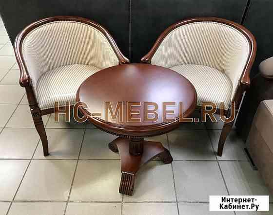 Чайная группа А-10; 2 кресла и чайный столик Москва