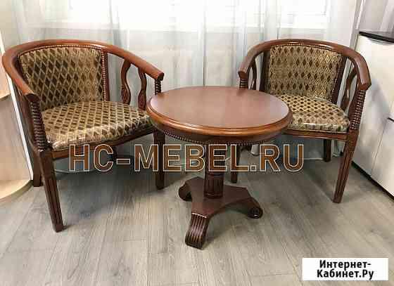 Чайная группа В-5, 2 кресла и чайный столик Москва