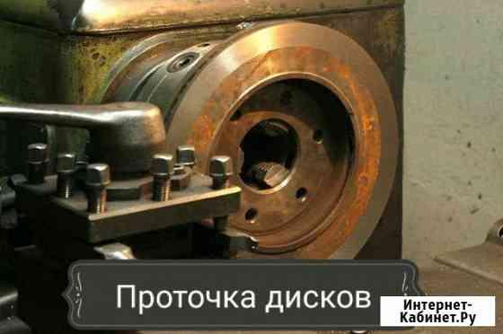 Токарные услуги Спасск-Дальний