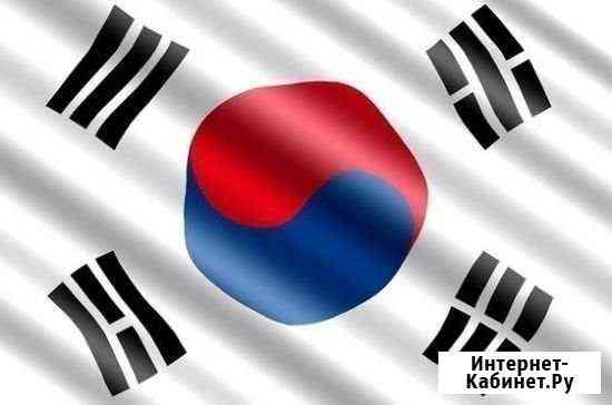 Занятия корейского языка Волгоград