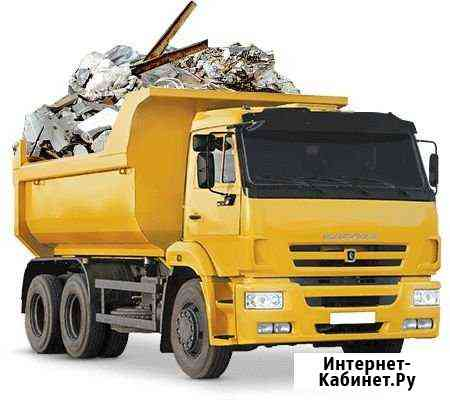 Вывоз строительного мусора и хлама Новокуйбышевск