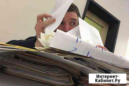 Главный бухгалтер Пермь