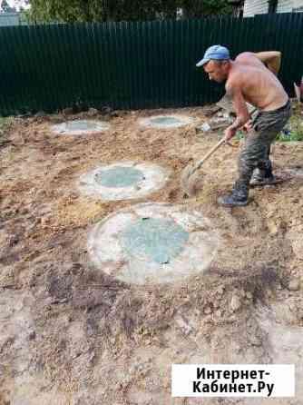 Земельные работы канализация водопровод и т.д Смоленск