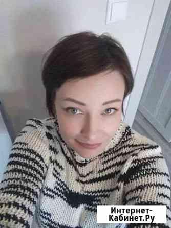 Репетитор по русскому языку и литературе Дистанцио Владивосток