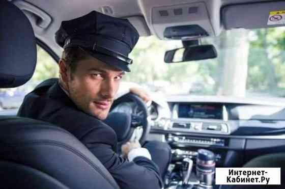 Водитель с личным авто Волгодонск