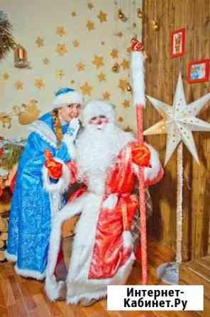 Дедушка Мороз и Снегурочка, снежное шоу, праздники Омск