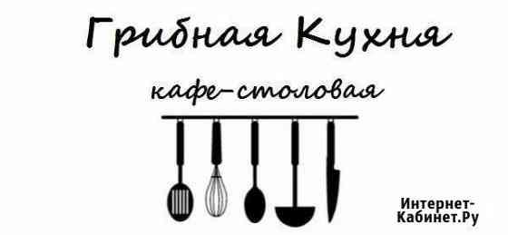 Выездные комплексные обеды Новороссийск