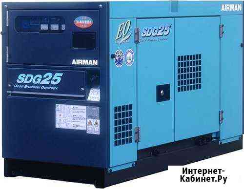 Аренда дизель-генератора 16 кВт Airman SDG-25S Москва