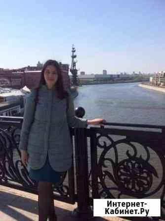 Репетитор по английскому языку Казань