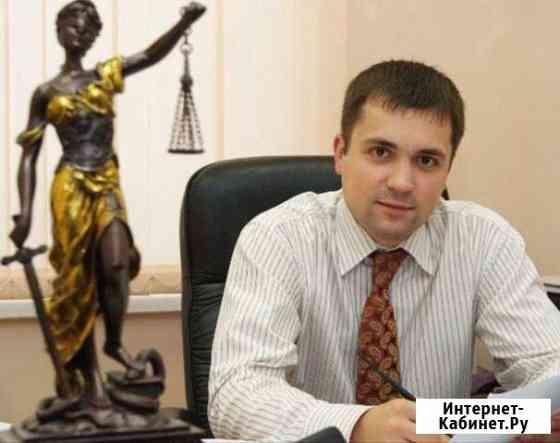Ваш адвокат по уголовным делам Москва