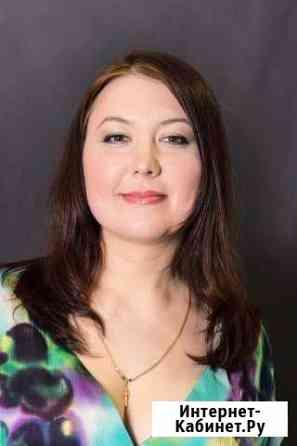 Репетитор по английскому языку Москва