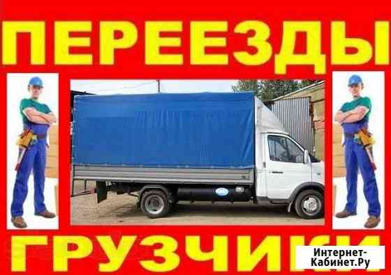 Квартирные и офисные переезды. Услуги грузчиков Среднеуральск