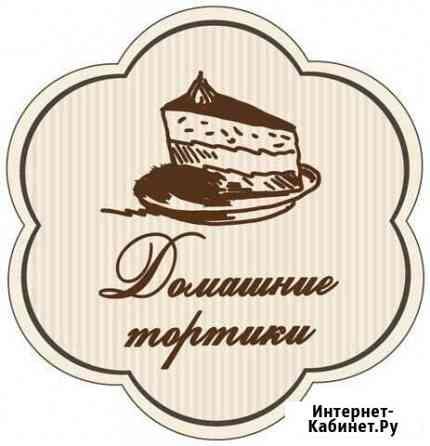 Домашние Торты На Заказ Великий Новгород