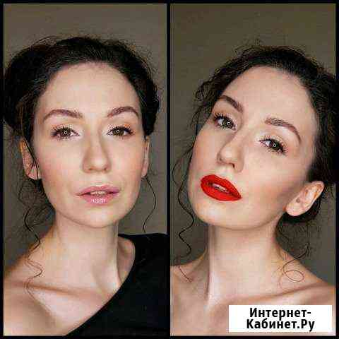 Визажист бровист макияж брови Раменское
