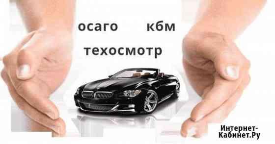 Осаго Восстановление скидки страхования Санкт-Петербург