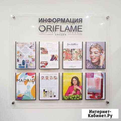 Изготовление стендов (уголки покупателя) Челябинск