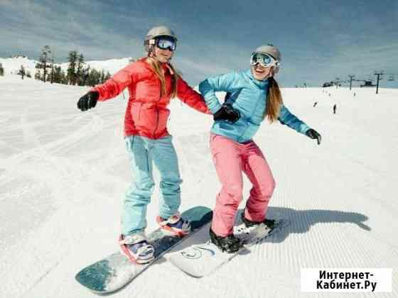 Прокат сноуборды, горные лыжи Юрюзань