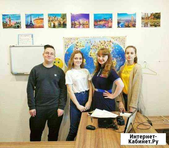 Английский язык для детей и взрослых, репетитор Ярославль
