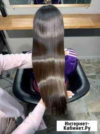 Кератиновое выпрямление/ботокс/нанопластика волос Ейск