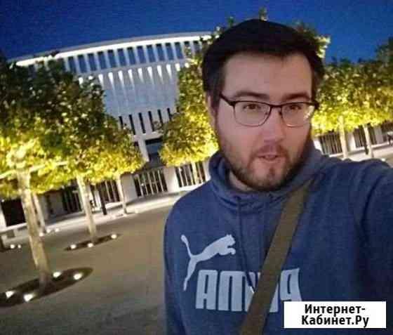 Репетитор программирование С++, Python (Челябинск) Челябинск