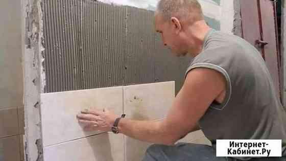 Ремонт ванных комнат под ключ.Опыт.Гарантии Калуга
