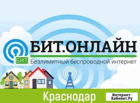 Беспроводной интернет в частный дом в Краснодаре Краснодар