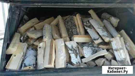 Березовые колотые,чурбаками дрова Магнитогорск
