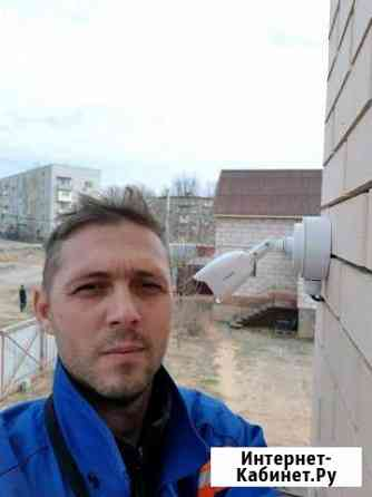 Установка видеонаблюдения с гарантией 3 года Астрахань