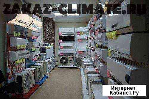 Установка, продажа, кондиционеров в Омске Омск
