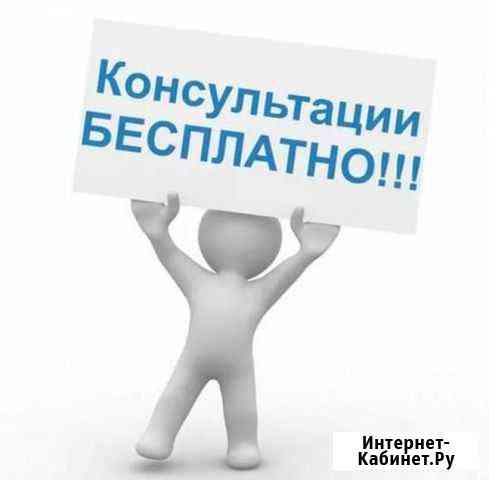 Осаго каско техосмотр кбм Иркутск