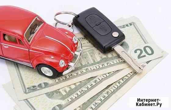 Страхование автомобиля Пятигорск