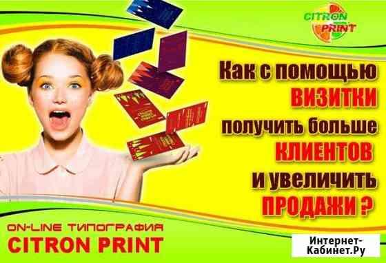 Визитки по готовым шаблонам на вк Севастополь