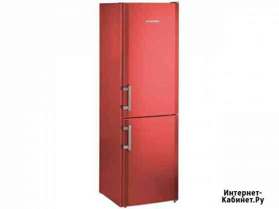Ремонт холодильников Магадан