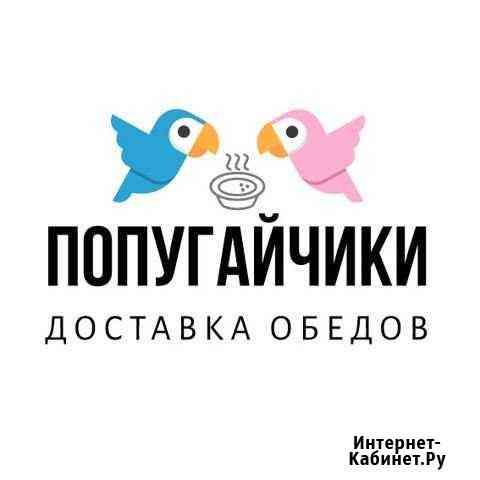 Доставка обедов в офис и на предприятия Санкт-Петербург