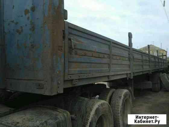Перевозка грузов Манаскент