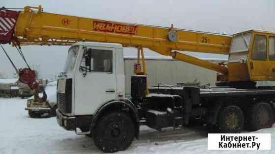 Аренда автокрана 16-32 тонн Мытищи
