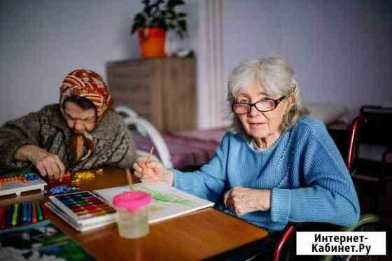 Пансионат для престарелых людей Голицыно