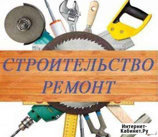 Все виды отделочных и строительных работ Белово