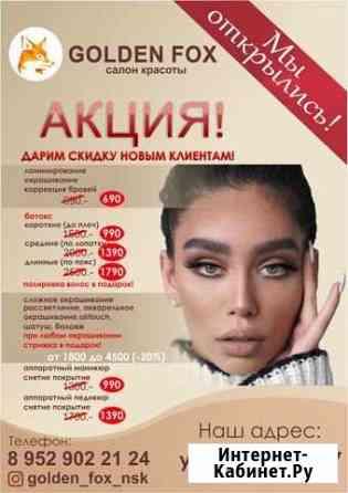 Графический дизайнер бесплатно Москва