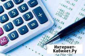 Главный бухгалтер Санкт-Петербург