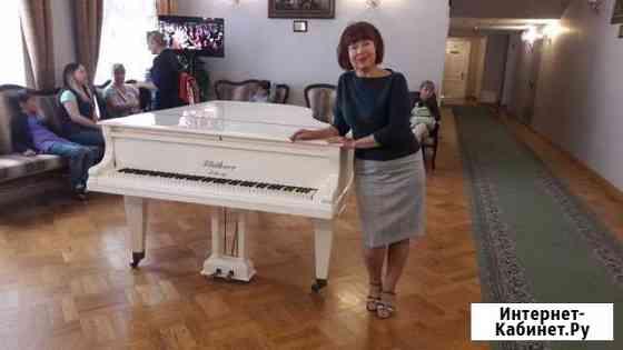 Обучение игре на фортепиано Магадан