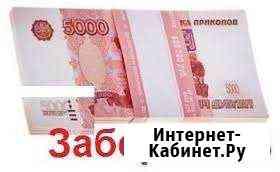 Налоговые декларации 3-ндфл. енвд, работа с ип Иркутск