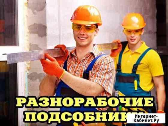 Грузчики переезды вывоз мусора перевозки Ярославль