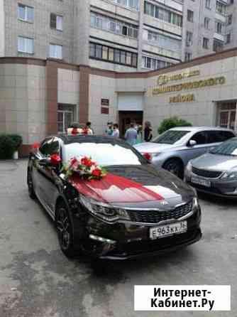 Автомобиль на свадьбу. Свадьба под ключ Воронеж
