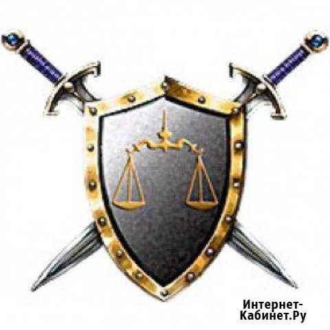 Адвокат по гражданским делам Энгельс