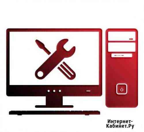 Компьютерная помощь на дому Томск