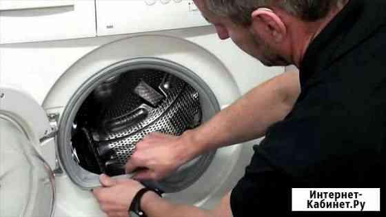 Качественный ремонт стиральных машин Нижний Новгород
