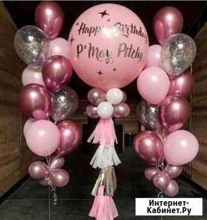 Воздушные шары Шары с гелием доставка бесплатная Санкт-Петербург