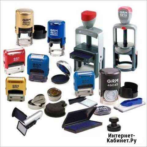 Изготовление печатей и штампов Байкит