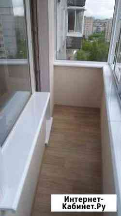 Балконы под ключ Новосибирск